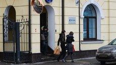 Офис СМП Банка в Москве. Архивное фото