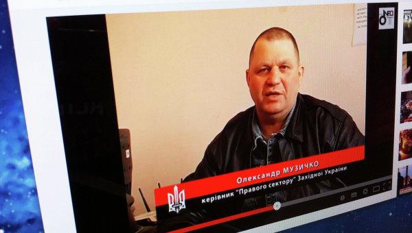 Радикал-националист Александр Музычко (Саша Белый)