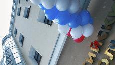 Новое офисное здание Российского футбольного союза (РФС). Архивное фото