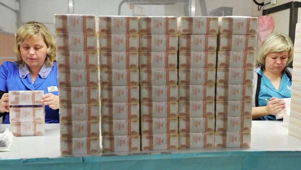 Печать денежных купюр на фабрике ФГУП Гознак