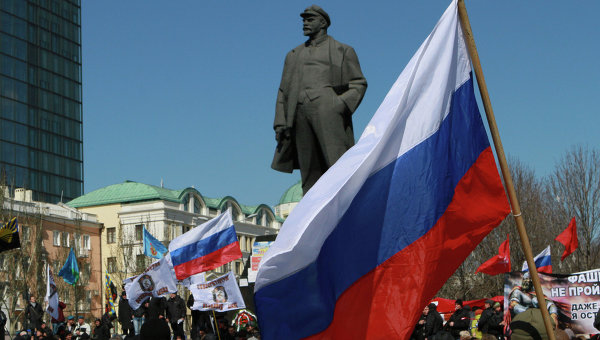Участники митинга в Донецке. Архивное фото