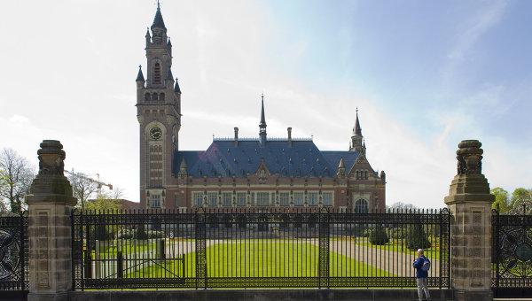 Здание Международного суда ООН в Гааге. Архивное фото
