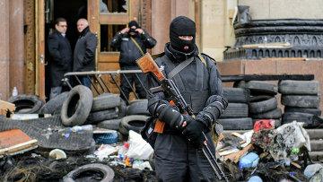 Сотрудники спецслужбы Украины.