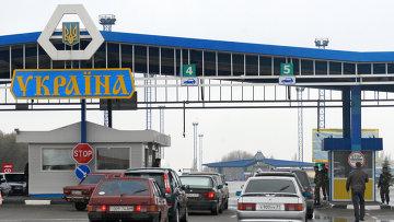 Участок украино-российской границы. Архивное фото