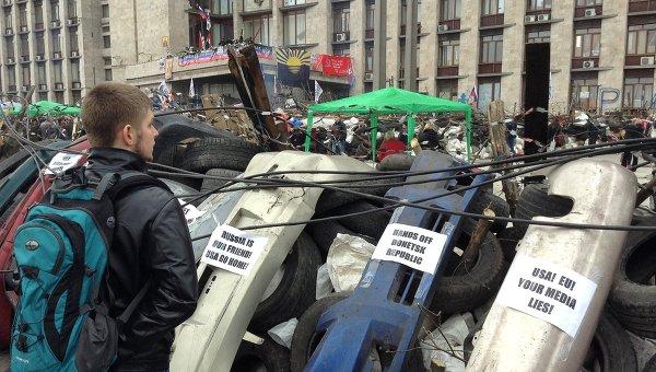 Сторонники федерализации Украины около здания областной госадминистрации в Донецке