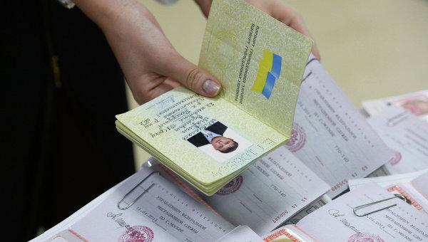российский паспорт образец для крымчан