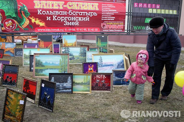 Копейка рубль бережет: в Томске прошла Финансовая масленица