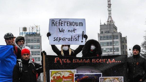 Митинг сторонников федерализации на юго-востоке Украины. Архивное фото