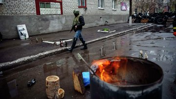 Ситуация в Славянске 15 апреля 2014