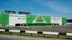 Открытие гипермаркета Леруа Мерлен. Архивное фото