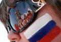 Студентка-первокурсница на Васильевском спуске в Москве