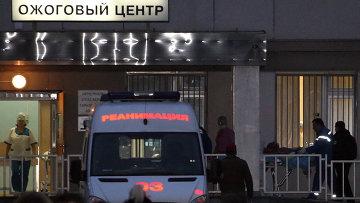 Городская клиническая больница № 36 в Москве. Архивное фото