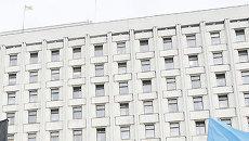 Центральная избирательная комиссия в Киеве