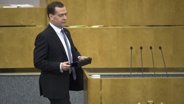 Дмитрий Медведев представил отчет правительства в Госдуме РФ 22 апреля 2014