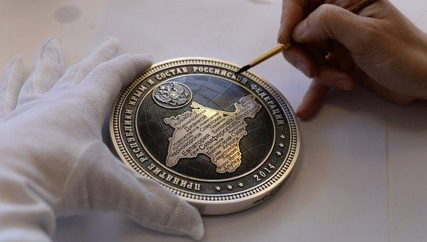 В России изготовили памятные монеты в честь присоединения Крыма к России