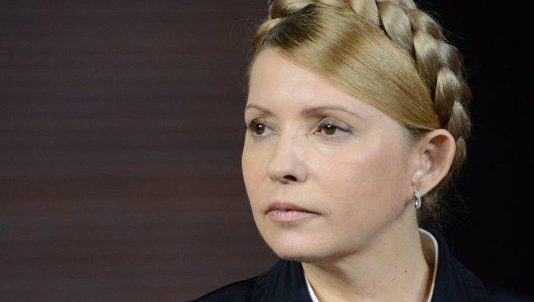 Юлия Тимошенко, архивное фото