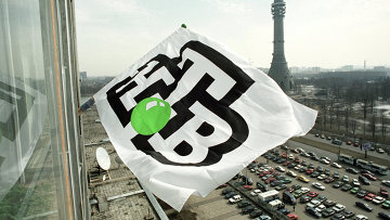 Флаг НТВ. Архивное фото