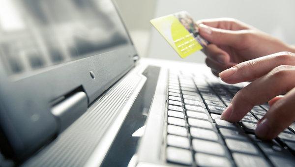 Покупка в интернете с помощью кредитной карты. Архивное фото