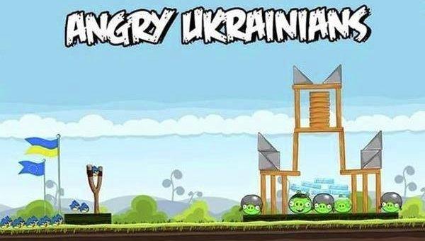 Картинки по запросу украина мем