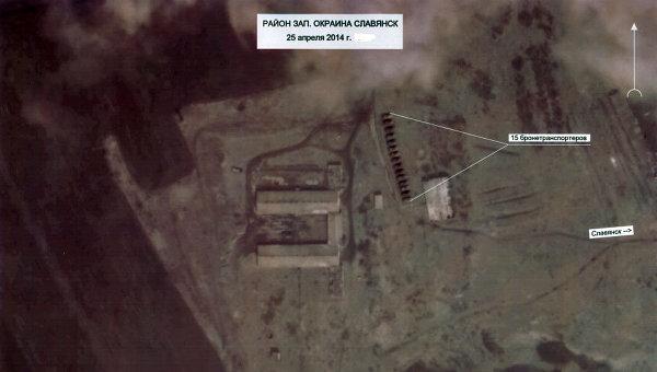 Расположение военной техники армии Украины возле Славянска