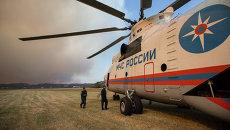 Вертолет МЧС Ми-26. Архивное фото