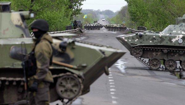 Военная техника украинской армии на КПП возле Славянска