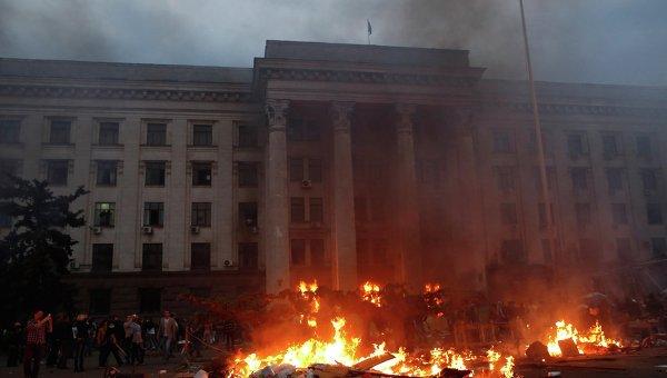 Пожар в здании Дома профсоюзов в Одессе. Архивное фото