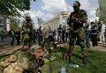 Ситуация в Краматорске. Архивное фото