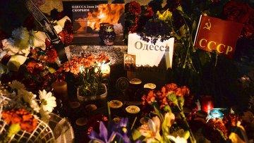 Севастопольцы скорбят о гибели людей в Одессе