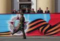 Парад Победы в Томске