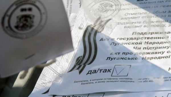 Референдум о статусе Луганской области