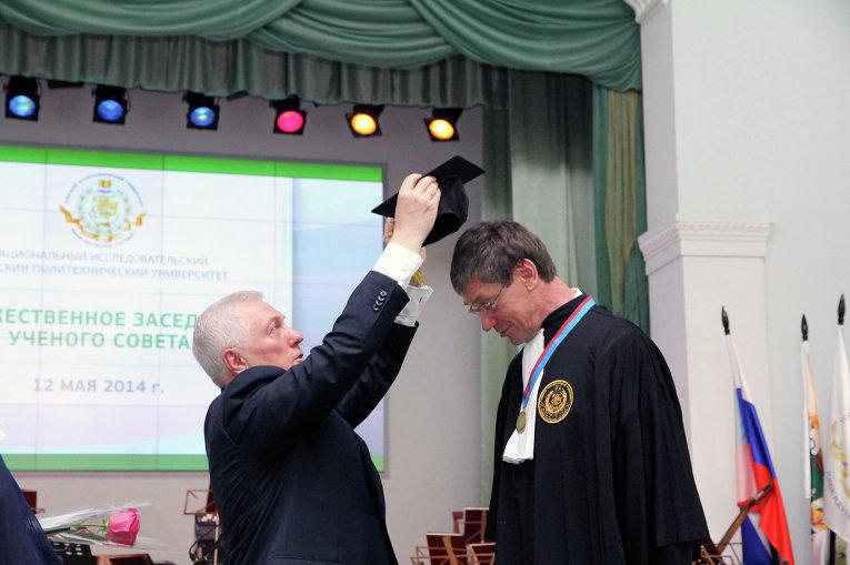 Профессор Берлинского технического университета Валентин Попов был избран Почётным профессором Томского политехнического университета