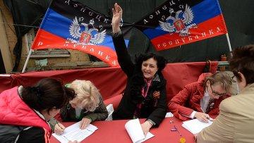 Голосование на референдуме жителей юго-востока Украины
