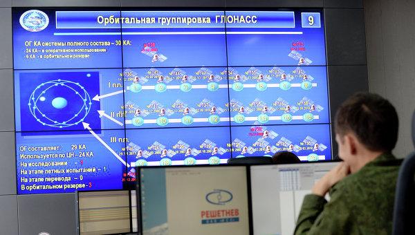 В командном пункте управления глобальной навигационной спутниковой системой. Архивное фото
