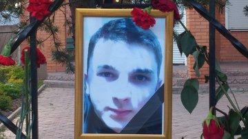 Акция в память о погибшем футбольном фанате в подмосковном Пушкино