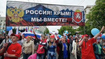 Первомайские демонстрации в Симферополе, архивное фото