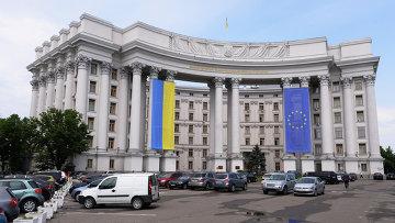 Здание МИДа Украины. Архивное фото