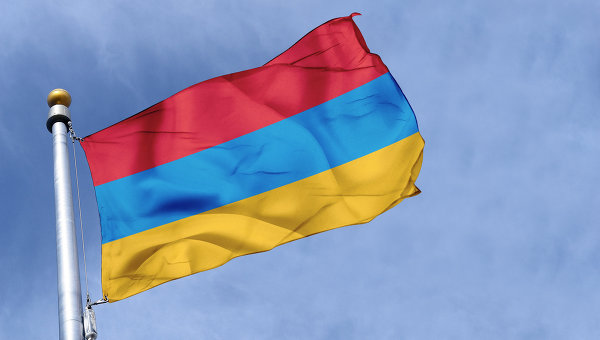 Флаг Армении, архивное фото