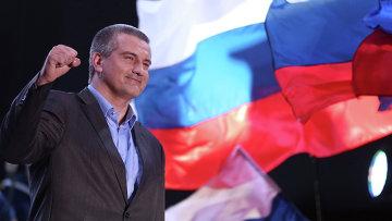Врио главы Крыма Сергей Аксенов. Архивное фото