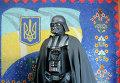 Кандидат в мэры Киева Дарт Вейдер на избирательном участке