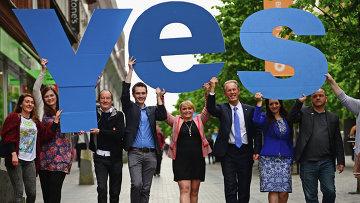 Кампания Да, Шотландия в поддержку предстоящего 18 сентября референдума