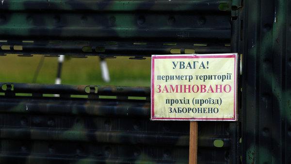 Новости из котовска тамбовской области