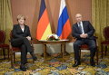 Рабочий визит В.Путина во Францию