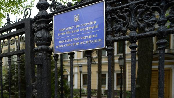 Здание посольства Украины в Москве. Архивное фото