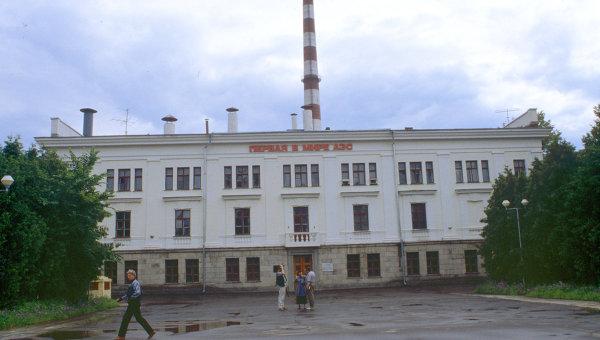 Первая в мире АЭС. Архивное фото