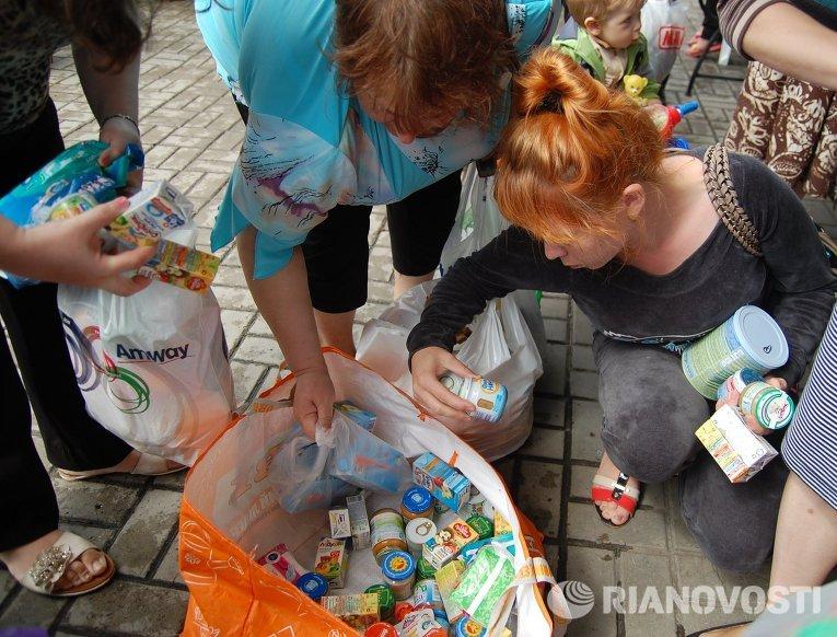 Помощь беженцам с украины в россии