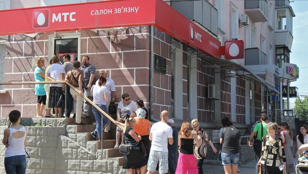 В Крыму начались продажи российских SIM-карт с номерами в коде +7 сотового оператора МТС. Архивное фото