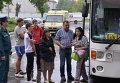 Автобус с беженцами из Луганской области