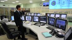 Пункт управления четвертым энергоблоком Белоярской АЭС. Архивное фото