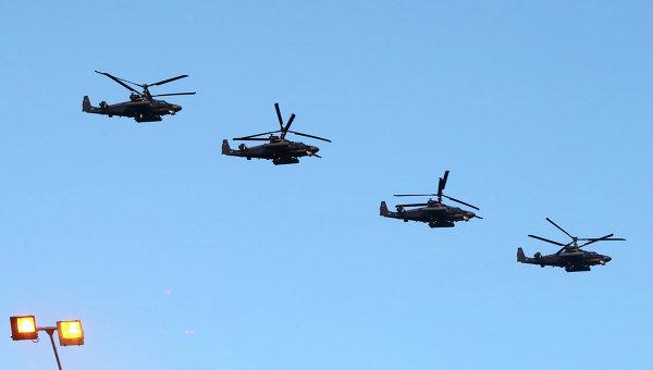 Российские ударные вертолеты Ка-52 Аллигатор. Архивное фото